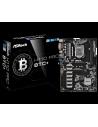 ASROCK H110 Pro BTC+ 13* PCIe
