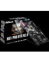ASROCK H81 Pro BTC R2.0 6* PCIe